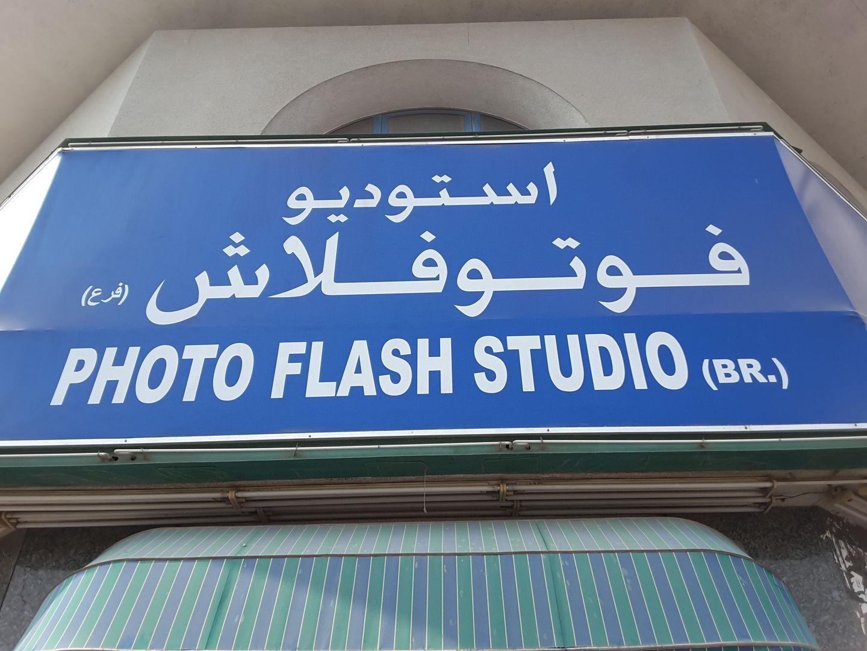 HiDubai-business-photo-flash-studio-media-marketing-it-media-publishing-baniyas-square-dubai-2