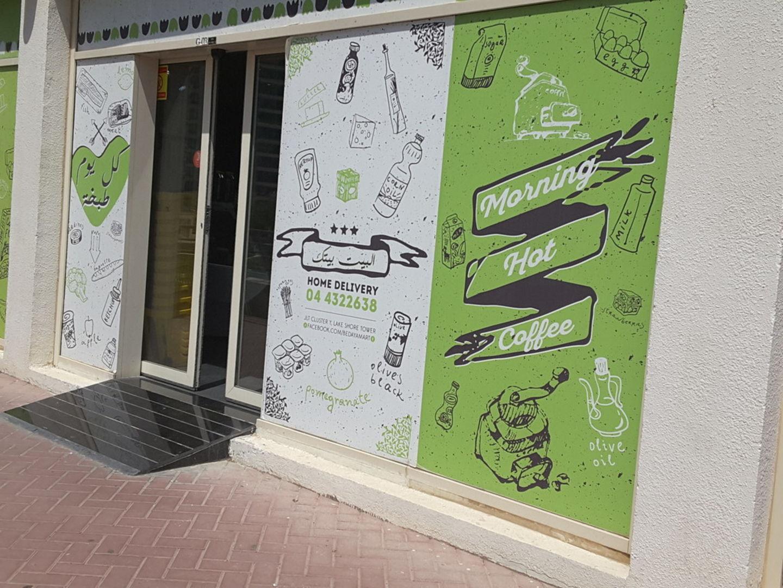 HiDubai-business-bedaya-mart-food-beverage-supermarkets-hypermarkets-grocery-stores-jumeirah-lake-towers-al-thanyah-5-dubai-2