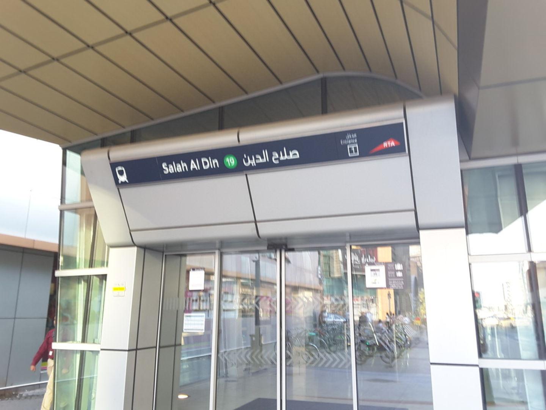 HiDubai-business-salah-al-din-metro-station-transport-vehicle-services-public-transport-al-muteena-dubai-2