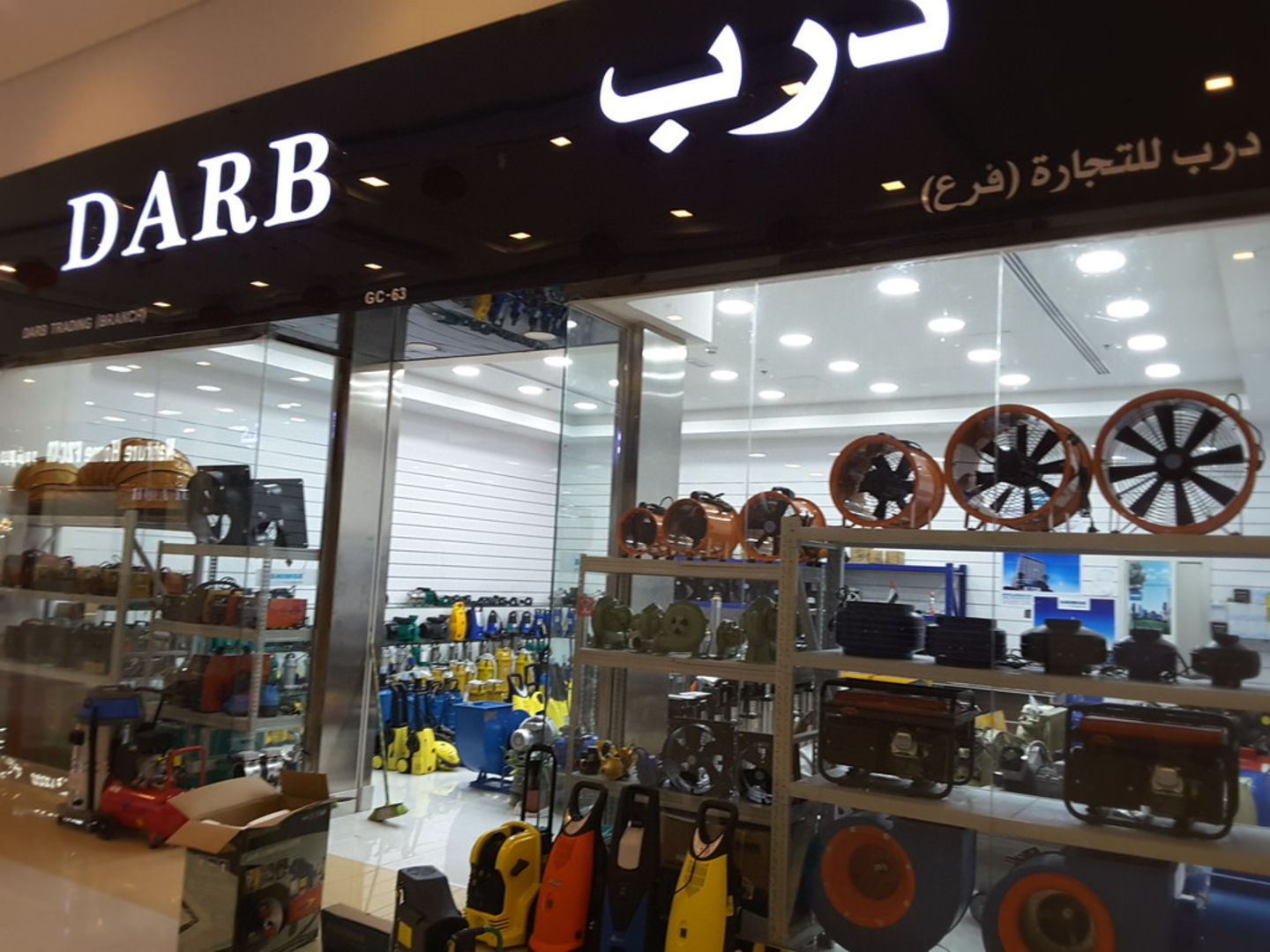 HiDubai-business-darb-trading-b2b-services-distributors-wholesalers-international-city-warsan-1-dubai-2