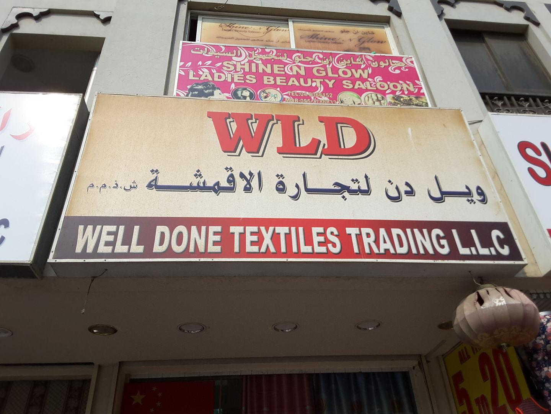 HiDubai-business-well-done-textile-trading-home-furniture-decor-naif-dubai-2