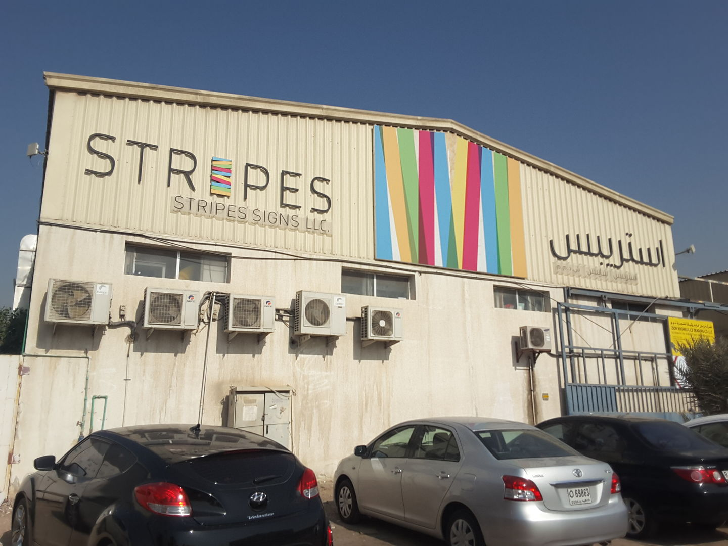 HiDubai-business-stripes-signs-b2b-services-printing-typing-services-al-quoz-industrial-4-dubai-2