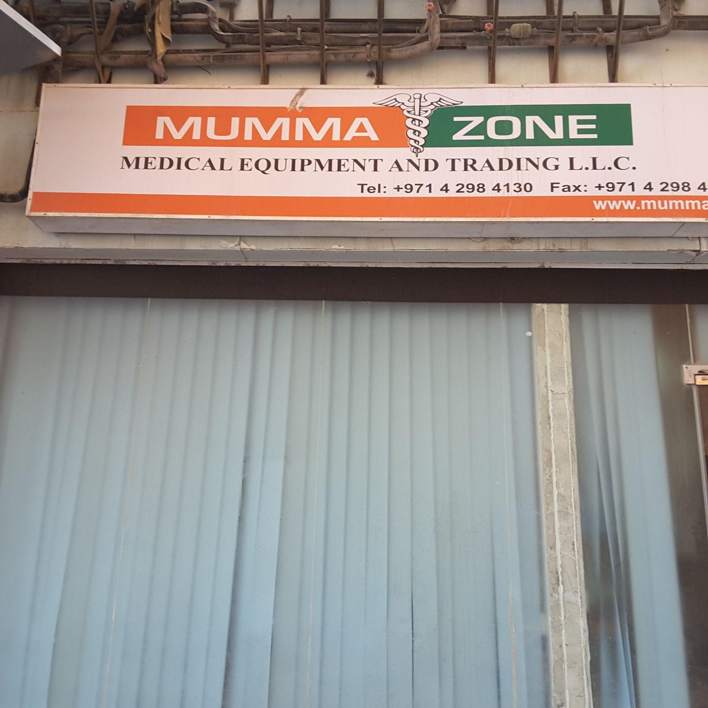 HiDubai-business-mumma-zone-medical-equipment-and-trading-b2b-services-distributors-wholesalers-al-nahda-1-dubai-2