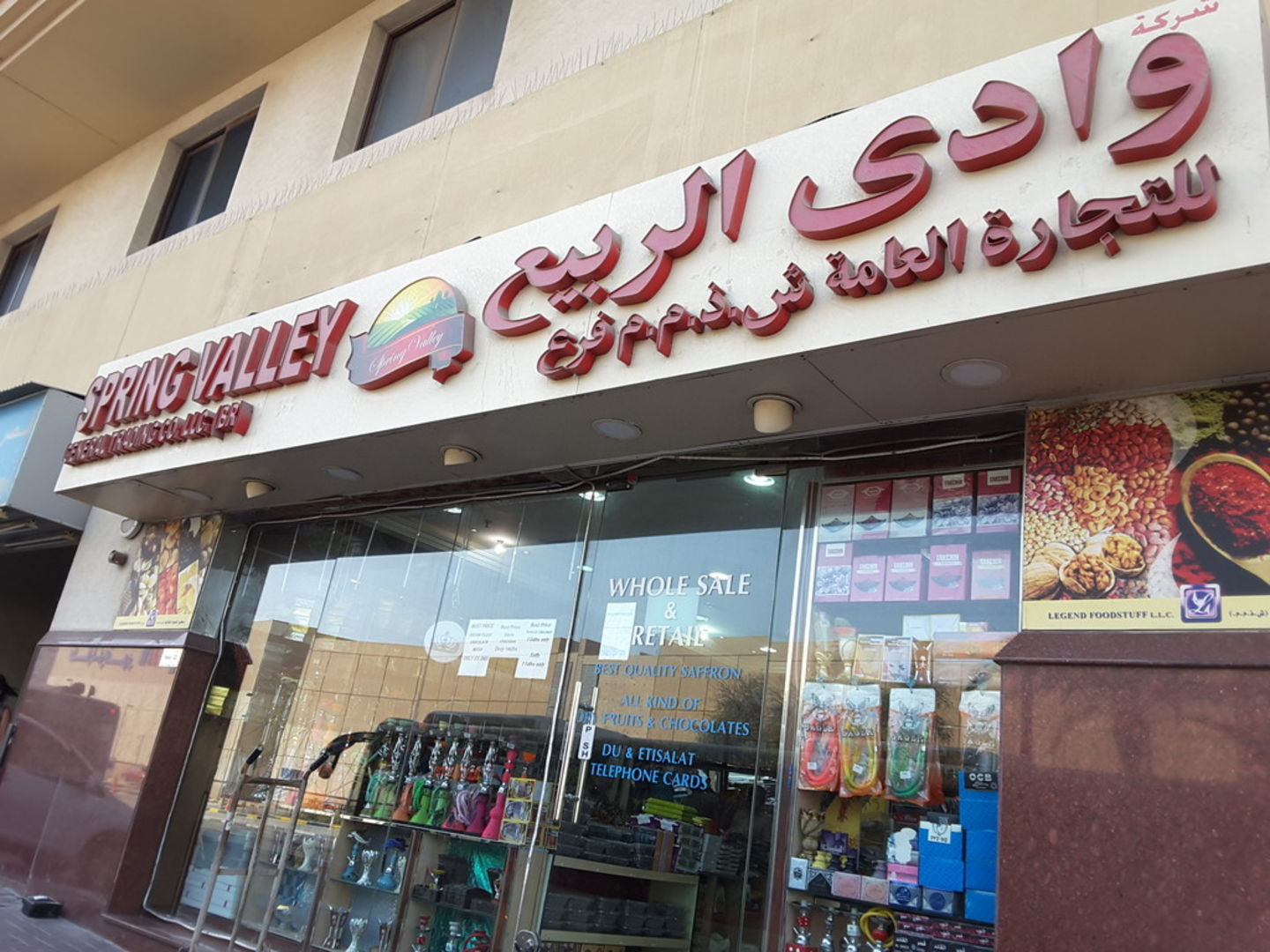HiDubai-business-spring-valley-general-trading-co-b2b-services-food-stuff-trading-al-raffa-al-raffa-dubai-2