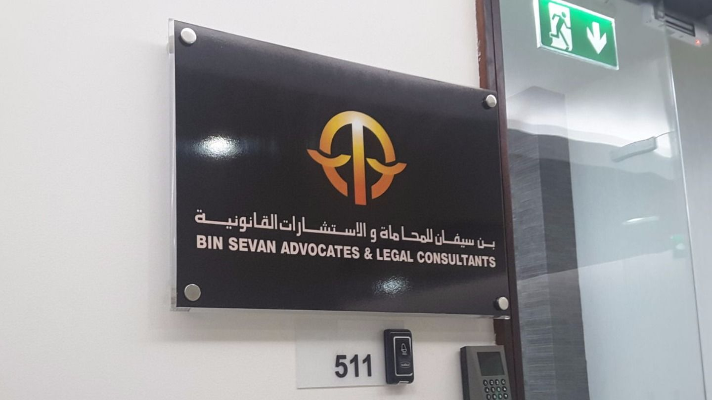 HiDubai-business-bin-sevan-advocates-legal-consultants-finance-legal-legal-services-the-greens-al-thanyah-3-dubai-2