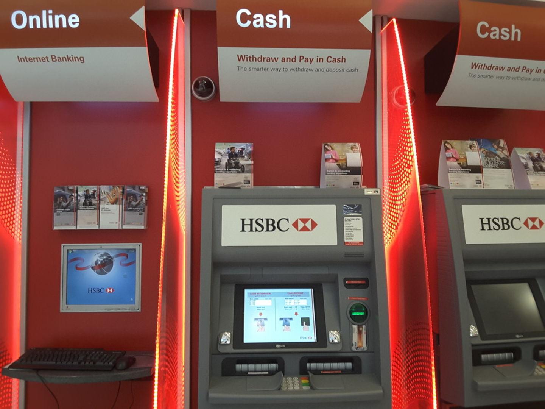 HSBC (ATM & CDM), (Banks & ATMs) in Mirdif, Dubai