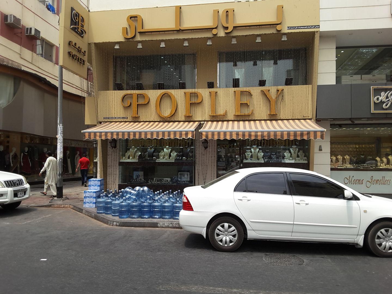 HiDubai-business-popley-kewalram-jewellers-shopping-jewellery-precious-stones-meena-bazar-al-souq-al-kabeer-dubai-2