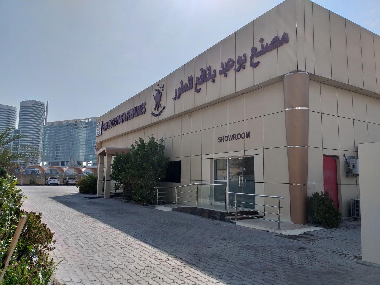 HiDubai-business-buabed-banafa-perfumes-beauty-wellness-health-beauty-cosmetics-products-manufacturers-jebel-ali-free-zone-mena-jebel-ali-dubai