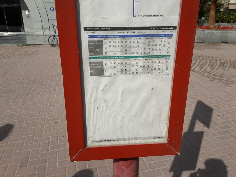 HiDubai-business-tecom-saleh-bin-lahej-building-2-bus-stop-transport-vehicle-services-public-transport-tecom-al-thanyah-1-dubai-2
