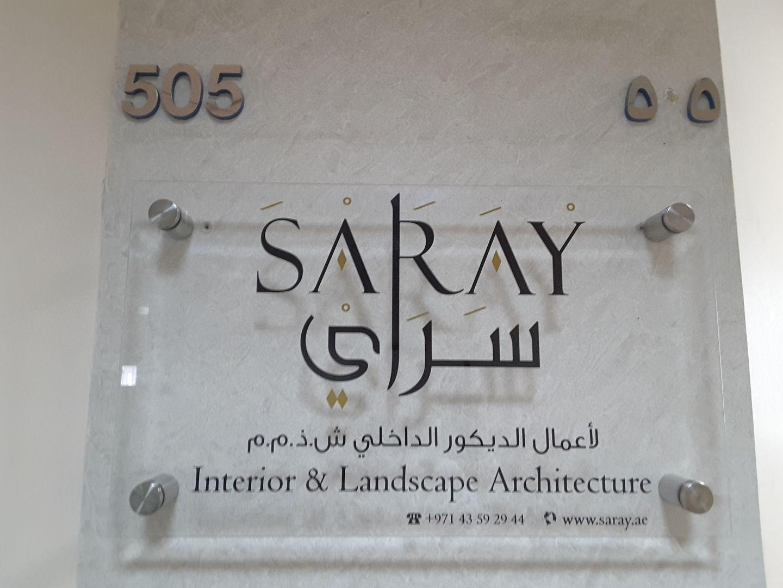 HiDubai-business-saray-interior-decoration-home-gardening-landscaping-sheikh-zayed-road-1-trade-centre-2-dubai-2