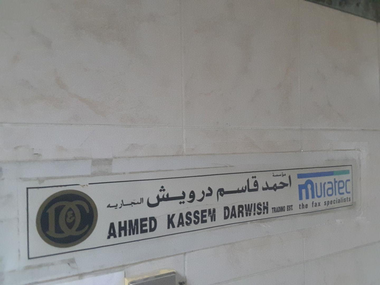 HiDubai-business-ahmed-kassem-darwish-trading-b2b-services-distributors-wholesalers-hor-al-anz-east-dubai-2