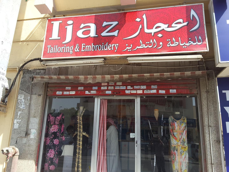 HiDubai-business-ijaz-tailoring-embroidery-home-tailoring-al-satwa-dubai-2