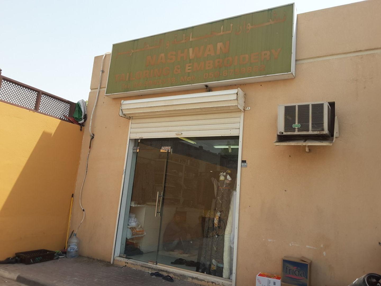HiDubai-business-al-nashwan-tailoring-embroidery-home-tailoring-umm-suqeim-3-dubai-2