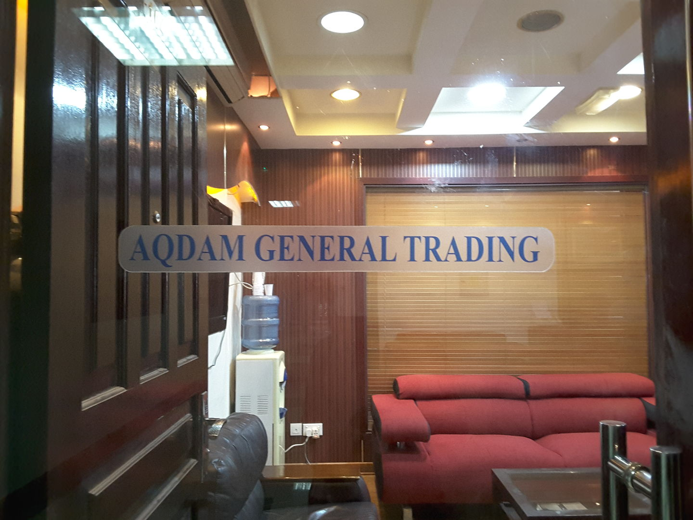 HiDubai-business-aqdam-general-trading-b2b-services-distributors-wholesalers-al-sabkha-dubai-2