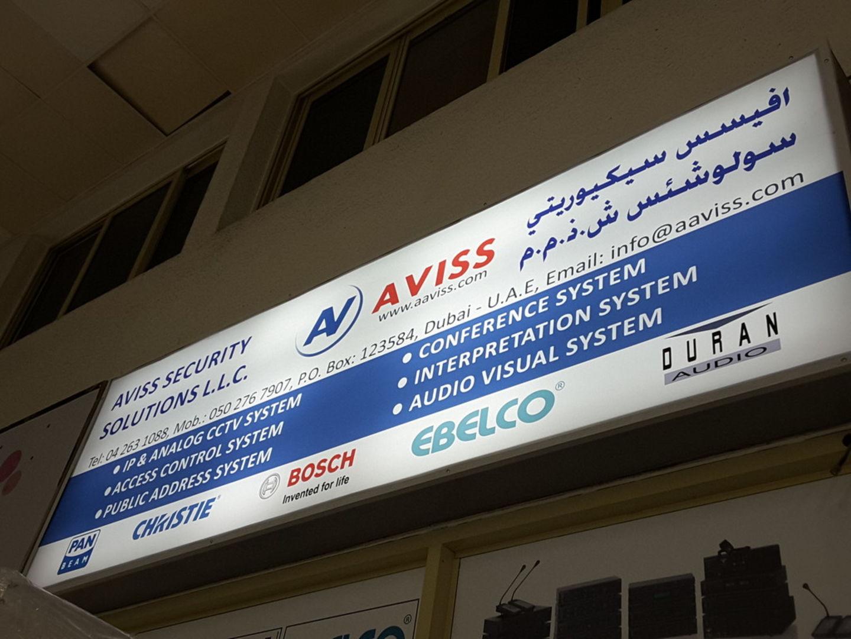 HiDubai-business-aviss-secutity-solutions-b2b-services-distributors-wholesalers-naif-dubai-2