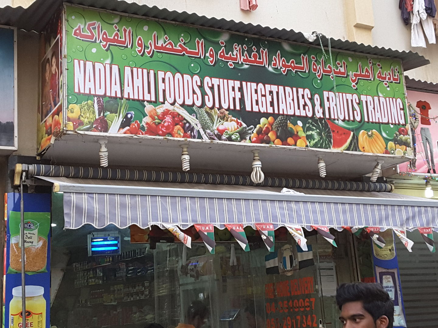 HiDubai-business-nadia-ahli-foodstuff-vegetables-fruits-trading-shopping-supermarkets-hypermarkets-grocery-stores-meena-bazar-al-souq-al-kabeer-dubai-2